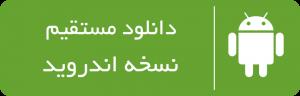 tatalbet app